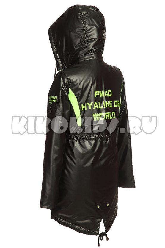 Куртка  20502